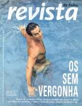 Matéria publicada na Revista da Folha sobre Criação de Osvaldo Almeida, webmaster e webdesign