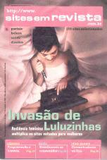 Matéria publicada na Folha de São Paulo sobre Criação de Osvaldo Almeida, webmaster e webdesign